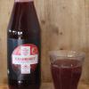 3cranberry-dfi